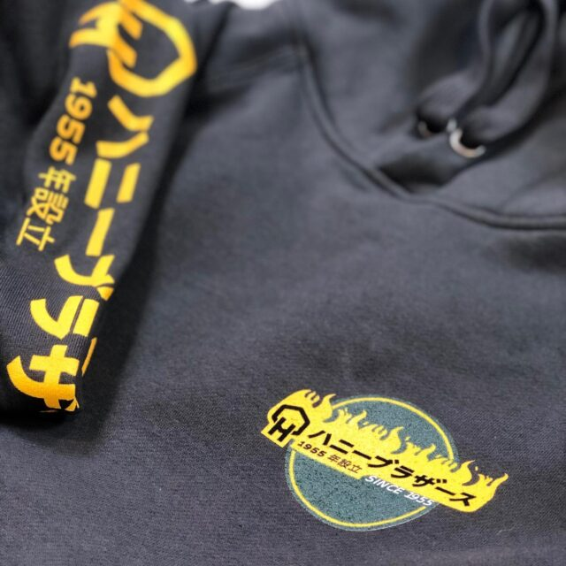 Our new Honey Brothers Japanese style hoodies are now available! 🤙    We have created a unique design using our logo and chosen super warm fleece-lined hoodies that are very high quality. 🔥    These come in sizes Small to XXL and are printed on the front, arm and back. ✅    #honeybrothers #hbhoodies #arbhoodie #arborist #arb #arbgear #arboriststyle